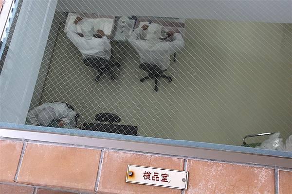 20110319_沖繩_42.JPG