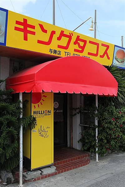 20110318_沖繩_054.JPG