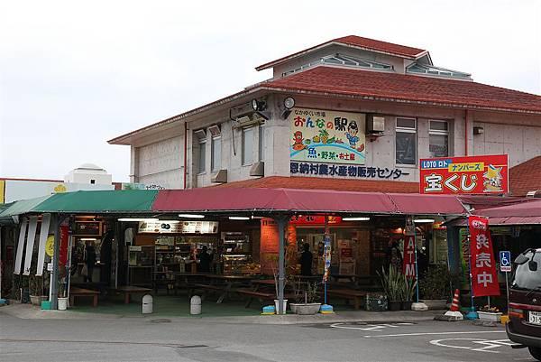 20110316_沖繩_067.JPG