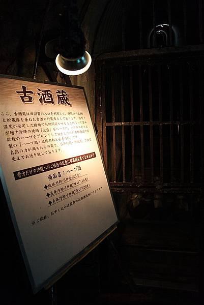 20110318_沖繩_065.JPG