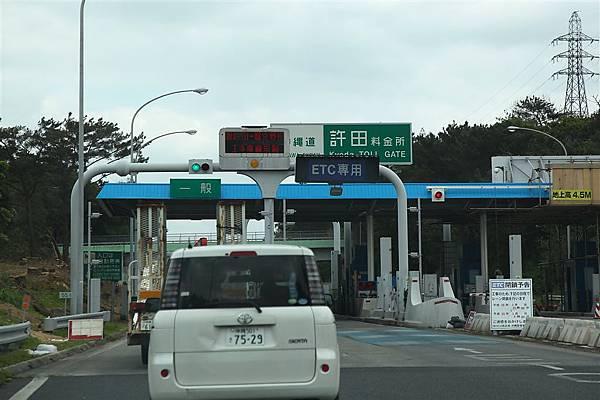 20110318_沖繩_117.JPG