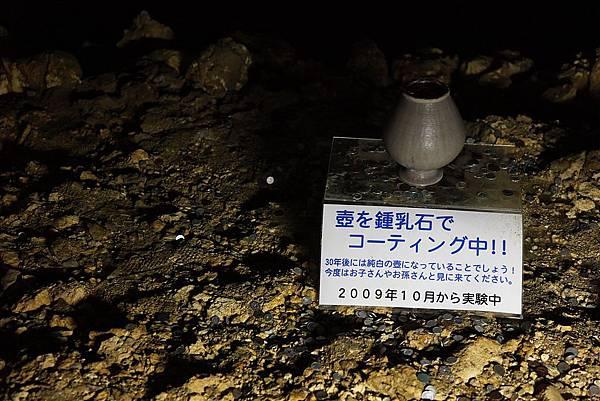 20110318_沖繩_063.JPG
