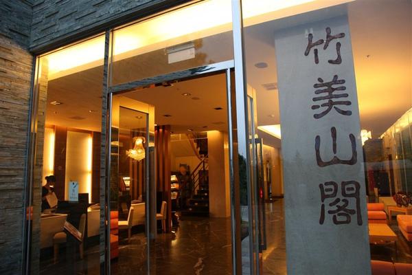 20101015_苗栗_095.JPG
