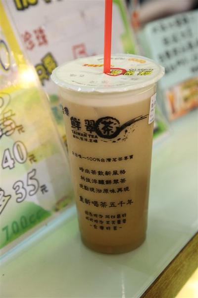 20101211_台中南投_092.JPG