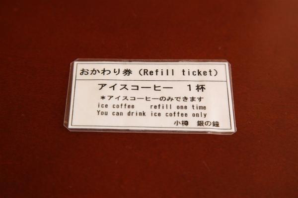 20100906_北海道_066.JPG