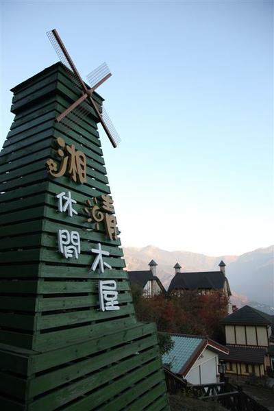 20101212_台中南投_101.JPG