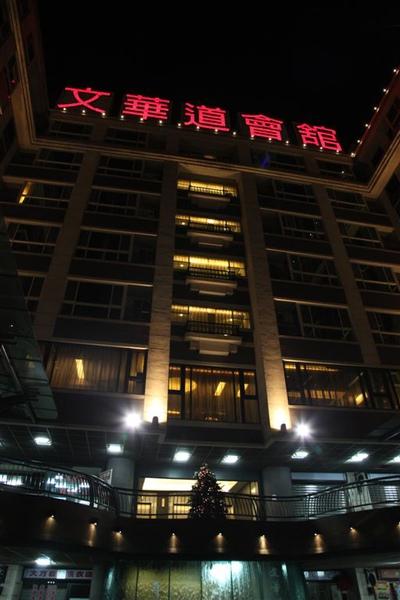 20101211_台中南投_080.JPG