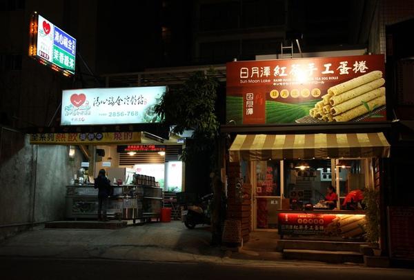 20101213_台中南投_131.JPG