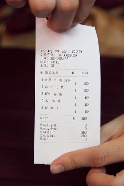 20100822_越南美食館_1.JPG