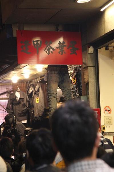 20101211_台中南投_082.jpg