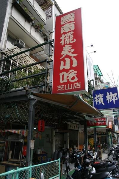 20081223_11.JPG