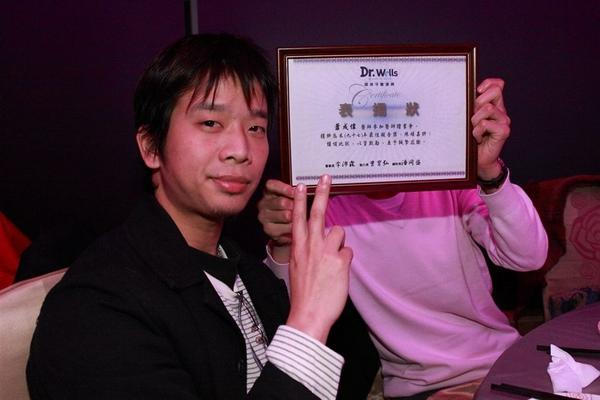 20090118_尾牙_028.jpg