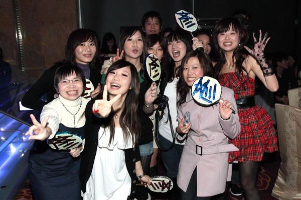 20090118_尾牙_031.jpg