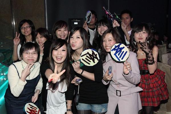 20090118_尾牙_032.jpg