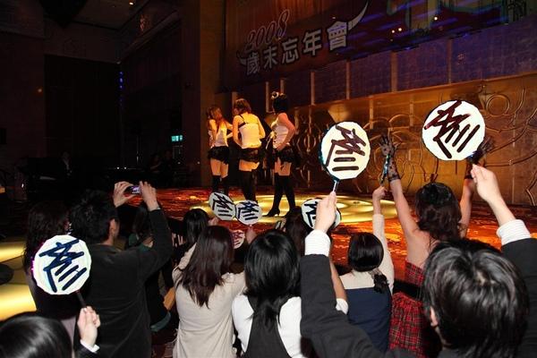 20090118_尾牙_050.JPG