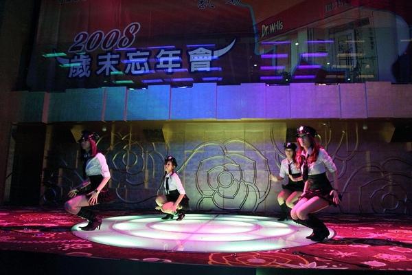 20090118_尾牙_073.jpg