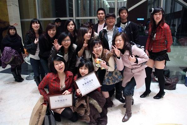 20090118_尾牙_086.jpg