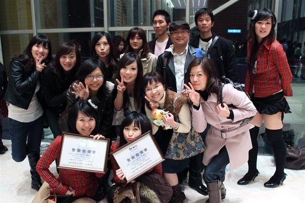 20090118_尾牙_087.jpg