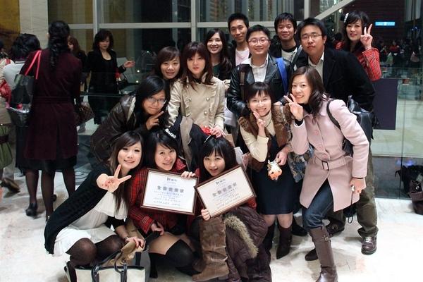 20090118_尾牙_088.jpg