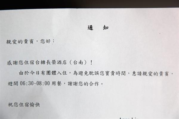 台南高雄_Day3_003.JPG