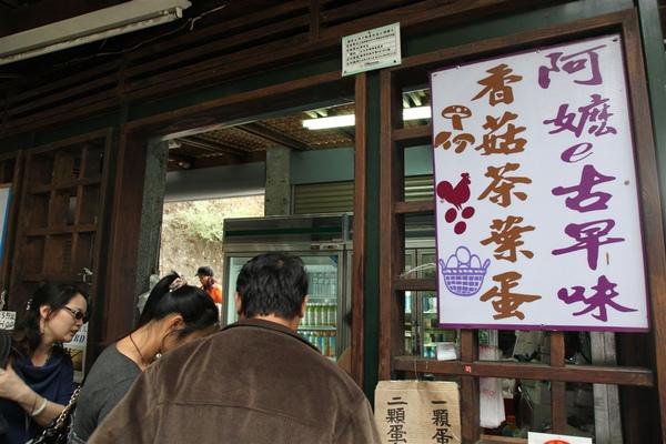 20101214_台中南投_46.JPG