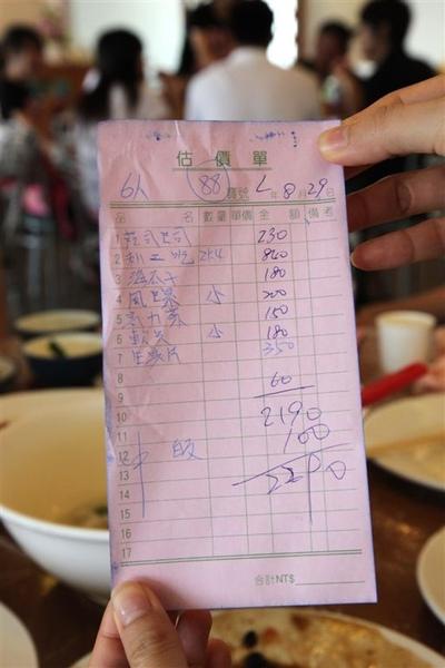 20090829_高雄墾丁_46.jpg