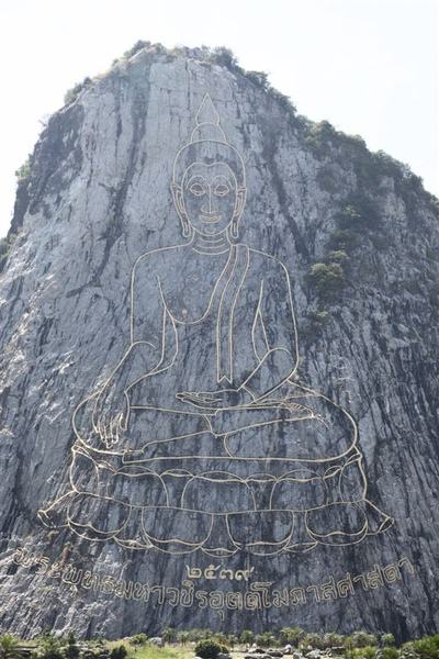 泰國員工旅遊_Day3_108.JPG