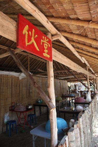 泰國員工旅遊_Day3_136.JPG