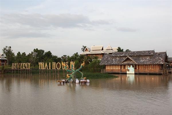 泰國員工旅遊_Day3_140.JPG