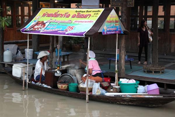 泰國員工旅遊_Day3_155.JPG