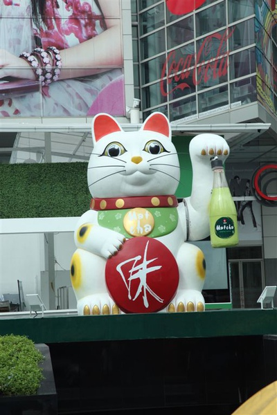 泰國員工旅遊_Day5_035.JPG