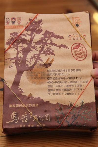 20100102_明池_38.JPG