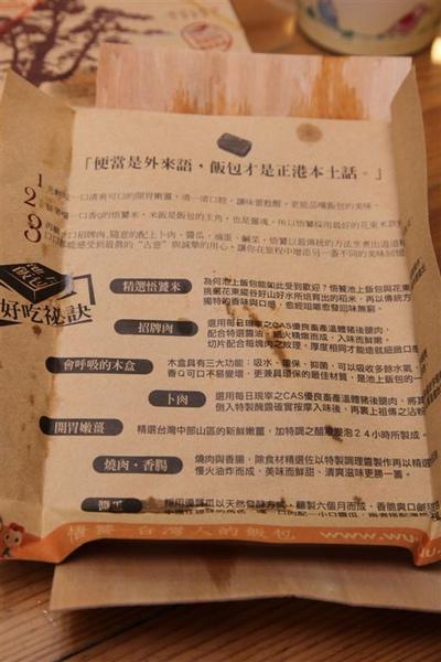 20100102_明池_40.JPG