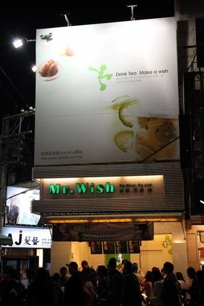 20101211_台中南投_103.jpg