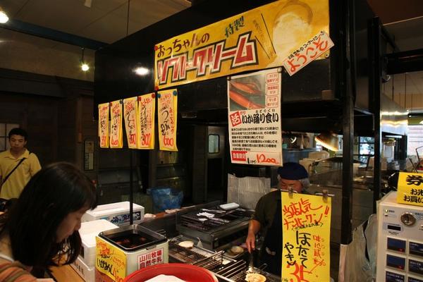 20100907_北海道_163.JPG