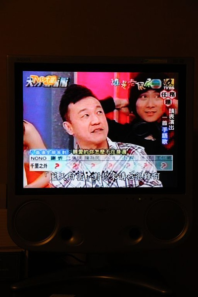 20100905_北海道_179.JPG