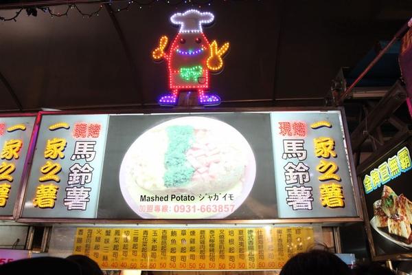 20101211_台中南投_093.jpg