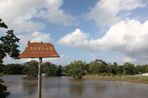 20100907_北海道_115.JPG