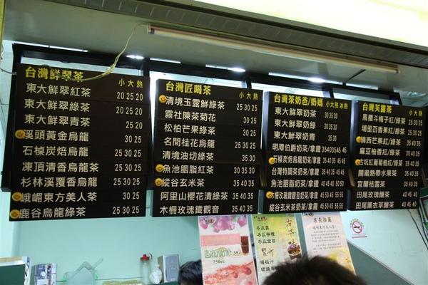 20101211_台中南投_088.JPG