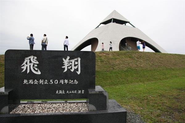 20100905_北海道_094.JPG
