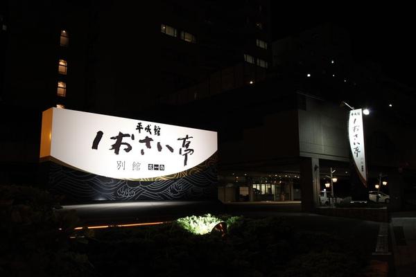 20100907_北海道_204.JPG