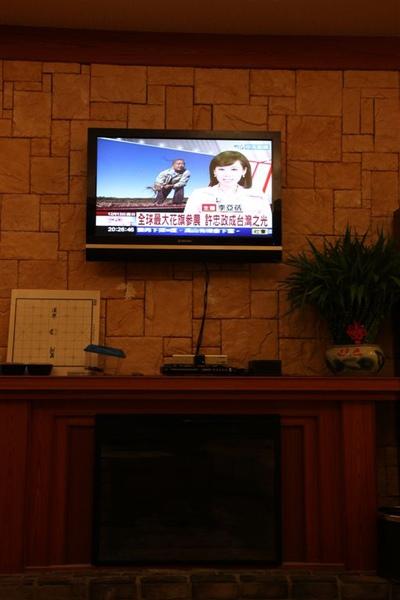 20101212_台中南投_145.JPG