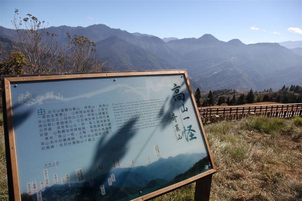 20101212_台中南投_020.JPG