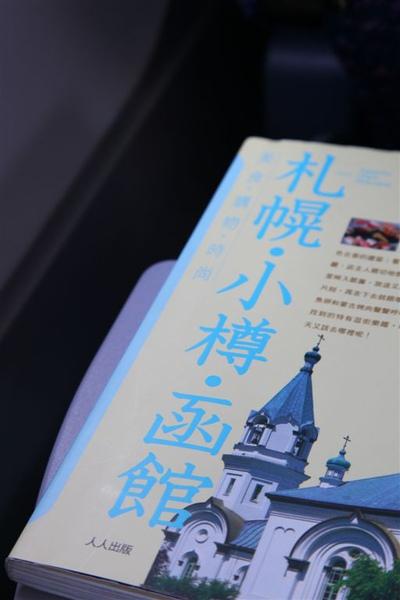20100904_北海道_015.JPG