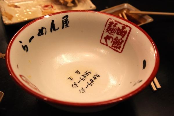 20100907_北海道_203.jpg