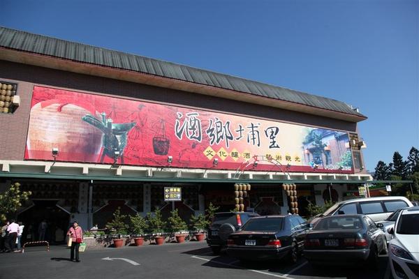 20101212_台中南投_004.JPG