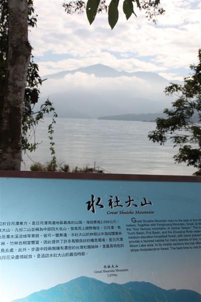 20101214_台中南投_15.JPG