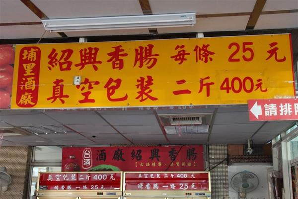 20101212_台中南投_005.jpg