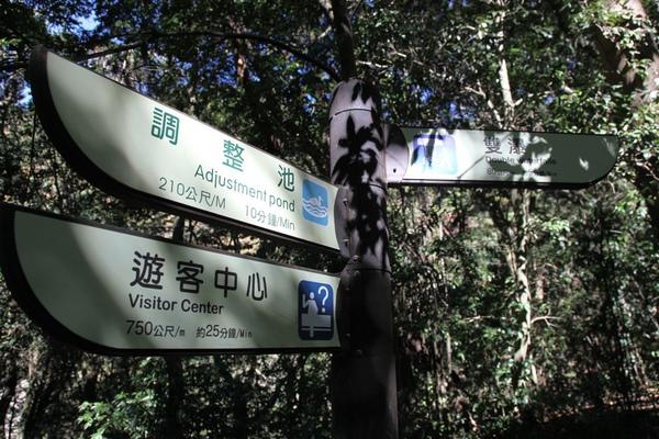 20101213_台中南投_017.JPG