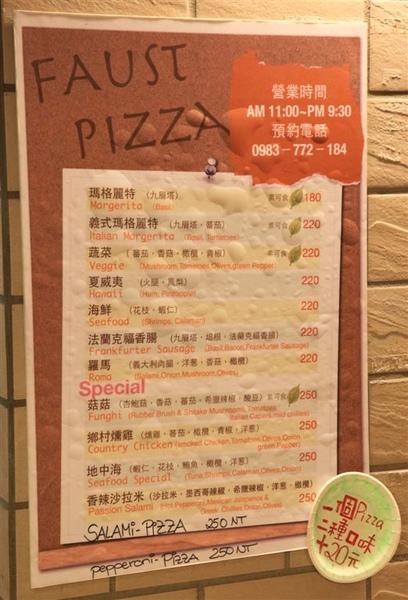 20101106_Faust Pizza_2.jpg